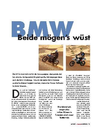 BMW HP2 -BMW G650 Xchallenge